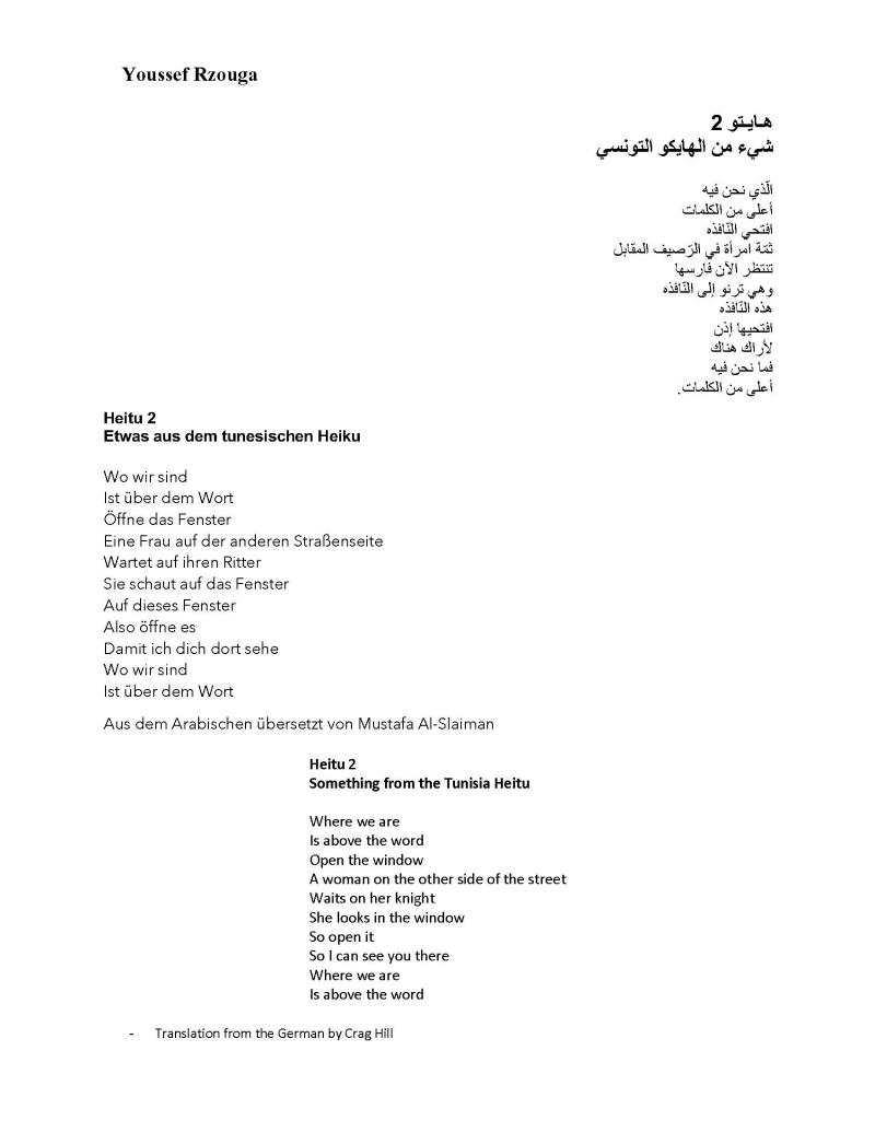 Youssef Rzouga Heitu 2